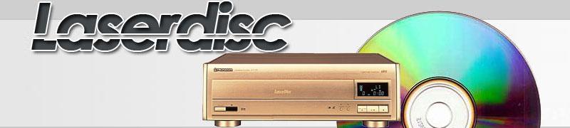 logo_laserdisc